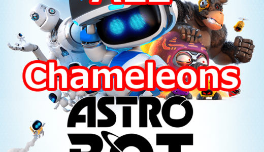 ASTRO BOT:RESCUE MISSION  All Chameleons  - PSVR -